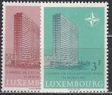 NATO 1967 Luxemburg Mi.-Nr. 751/2 **