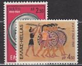 NATO 1969 Griechenland Mi.-Nr. 1002/3 **