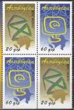 CEPT Aserbaidschan aus MH 2008 **