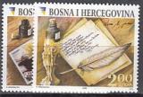 CEPT Bosnien und Herzegowina 2008 **
