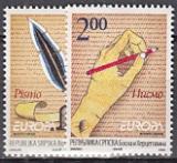 CEPT Bosnien/Serbien A 2008 **