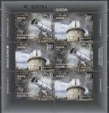 CEPT Bosnien/Serbien aus MH 2009 **