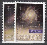 CEPT Bulgarien 2009 **