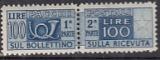 Italien Paketmarken Mi.-Nr. 77 **
