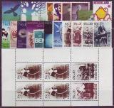 Niederlande - Jahrgang 1974 **