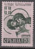 Dt.Bes. Serbien Mi.-Nr. 55 A I **