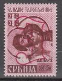 Dt.Bes. Serbien Mi.-Nr. 54 III **
