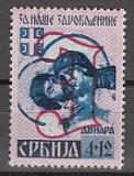 Dt.Bes. Serbien Mi.-Nr. 57 A III **