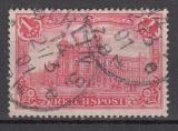 Deutsches Reich Mi.-Nr. 63 a oo