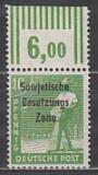 SBZ Mi.-Nr. 185 a W OR **