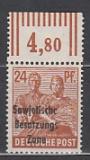 SBZ Mi.-Nr. 190 W OR **