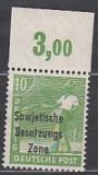 SBZ Mi.-Nr. 185 a P OR ndgz **