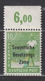 SBZ Mi.-Nr. 185 a P OR dgz **