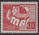 DDR Mi.-Nr. 250 **