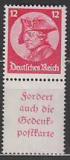 Deutsches Reich Mi.-Nr. S 104 **