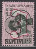 Dt.Bes. Serbien Mi.-Nr. 55 A III **