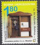CEPT Bosnien Mostar 2003 **