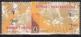 CEPT Bosnien und Herzegowina 2006 **
