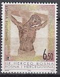 CEPT - Bosnien/Mostar 1995 **