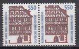 Bund Mi.-Nr. 1746 Paar **