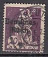 Deutsches Reich Mi.-Nr. 122 oo gepr.