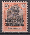 Dt. Kol. Marokko Mi.-Nr. 12 *