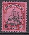 Dt. Kol. Kiautschou Mi.-Nr. 33 **