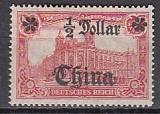 Dt. Kol. China Mi.-Nr. 44 II BM *