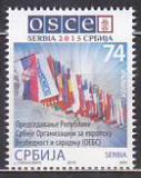 ML - Serbien 2015 **
