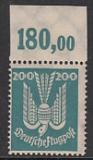 Deutsches Reich Mi.-Nr. 349 ** gepr.