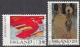 Cept Island 1975 oo