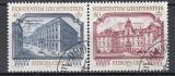 CEPT Liechtenstein 1978 oo