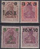 Deutsches Reich Mi.-Nr. 154/7 II **