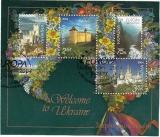 Cept Ukraine 2004 aus MH oo