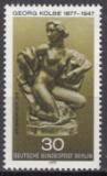 Berlin Mi.-Nr. 543 **