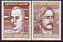 CEPT - Albanien 1994 **