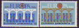 CEPT - Griechenland 1984 **