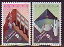 CEPT - Liechtenstein 1987 **