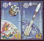 CEPT - Bulgarien 1991 **