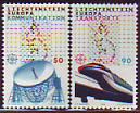 CEPT - Liechtenstein 1988 **