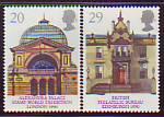 CEPT - Großbritannien 1990 **