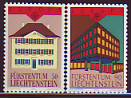 CEPT - Liechtenstein 1990 **
