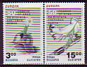 CEPT - Bulgarien 1995 **