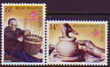 CEPT - Belgien 1976 **