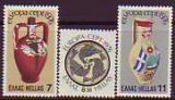 CEPT - Griechenland 1976 **