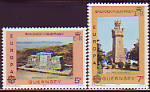 CEPT - Guernsey 1978 **