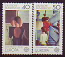 CEPT - BUND 1975 **