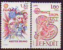 CEPT - Frankreich 1980 **