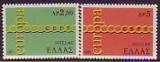 CEPT - Griechenland 1971 **