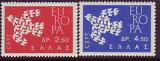 CEPT - Griechenland 1961 **